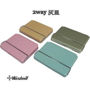 携帯灰皿 シガレットケース おしゃれ 4カラー 4色 カラフル タバコ アイコス アルミ ABS樹脂 メンズ レディース プレゼント ギフト 屋外 灰皿