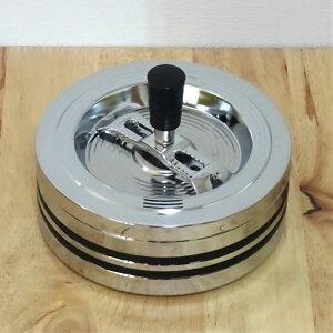 卓上灰皿 クロームライン2 回転灰皿 大 おしゃれ 灰皿 蓋付き インテリア タバコ 雑貨 喫煙具 プレゼント ギフト メンズ