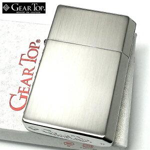 オイルライター ギアトップ 日本製 ライター ニッケルサテン シルバー シンプル 重厚 かっこいい おしゃれ GEAR TOP 国産品 メンズ ギフト