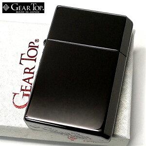 オイルライター ギアトップ 日本製 ライター ブラックニッケルミラー 黒 鏡面 GEAR TOP シンプル 重厚 かっこいい おしゃれ 国産品 メンズ ギフト