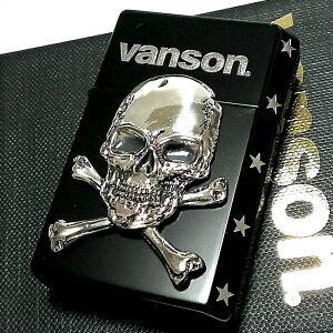 オイルライター バンソン×ギアトップ 日本製 ライター ドクロ ブランド クロスボーンスカル マットブラック 黒 重厚 かっこいい おしゃれ GEAR TOP×VANSON 国産品 メンズ ギフト