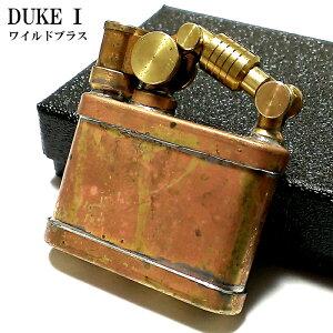 オイルライター DUKE1 ワイルドブラス デューク レトロ 無地 フリント 日本製 かっこいい メンズ ブランド おしゃれ ギフト プレゼント