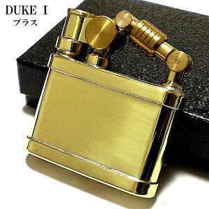 オイルライター DUKE1 ブラス デューク 日本製 かっこいい レトロ 無地 フリント メンズ ブランド おしゃれ ギフト プレゼント 動画有り