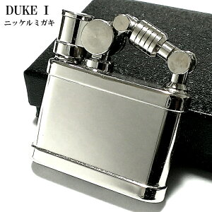 オイルライター DUKE1 ニッケルミガキ デューク 日本製 かっこいい シルバー レトロ 無地 フリント 銀 メンズ ブランド おしゃれ ギフト プレゼント