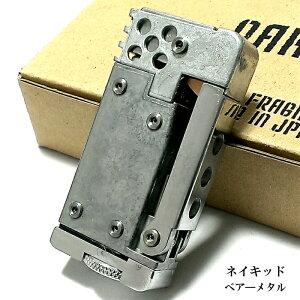 オイルライター ネイキッド ベアーメタル naked おしゃれ レトロ 日本製 シルバー かっこいい 銀 ワイルド メンズ ブランド ギフト プレゼント