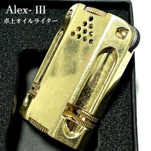 卓上オイルライター アレックス ブラス おしゃれ レトロ 日本製 かっこいい ワイルド メンズ ブランド ギフト プレゼント 動画有り