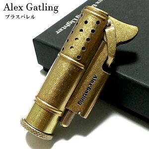 アレックス ガトリングライター オイルライター ブラスバレル 屋外 ミリタリー おしゃれ レトロ 日本製 かっこいい ワイルド メンズ ブランド ギフト プレゼント