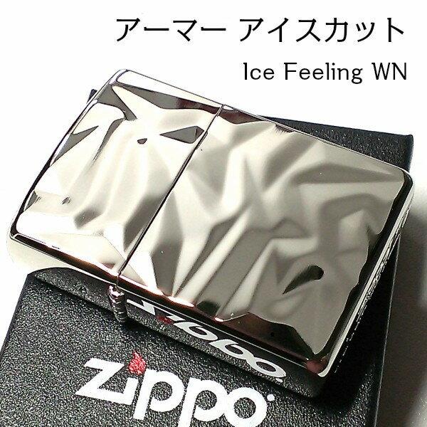 ZIPPO アーマー ジッポ ライター アイスカット シルバー White Nickel 両面加工 彫刻 かっこいい 重厚 おしゃれ メンズ ギフト プレゼント