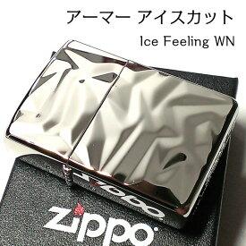 ZIPPO アーマー ジッポ ライター アイスカット シルバー White Nickel 両面加工 彫刻 動画あり かっこいい 重厚 おしゃれ メンズ ギフト プレゼント