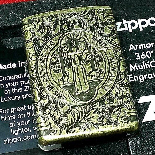 ZIPPO ライター アーマー ジッポ 4面連続彫刻 360°マルチカット アンティークブラス 映画コレクション ベネディクトデザイン メンズ ギフト プレゼント