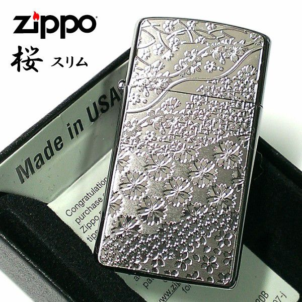 ZIPPO スリムジッポ ライター 桜模様 細密エッチング 彫刻 ニッケル鍍金 シルバー Metal Plate