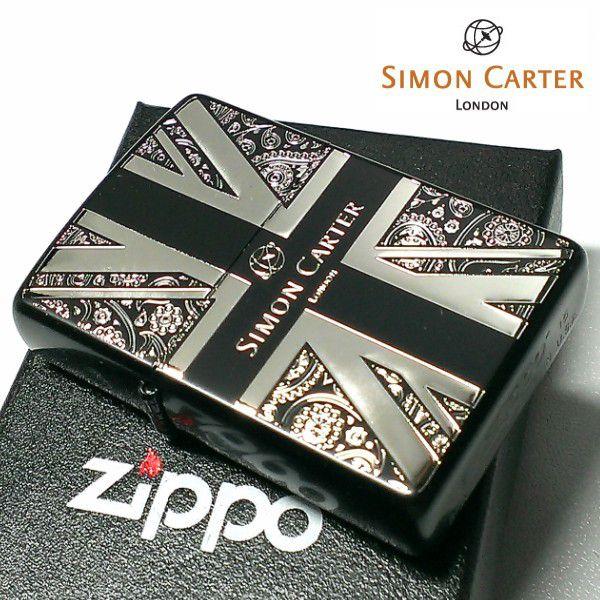ZIPPO サイモンカーター ジッポ ライター ユニオンジャック&ペイズリー マットブラック×シルバー 艶消し 黒 銀差し 彫刻 父の日 メンズ ブランド プレゼント