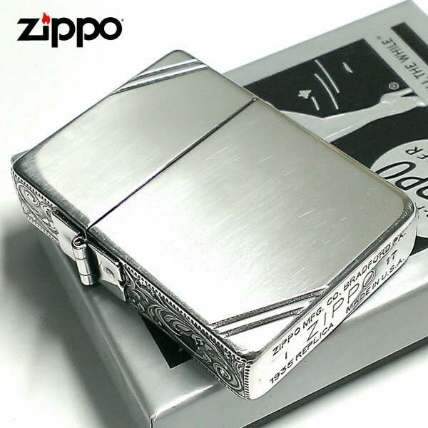 ZIPPO ライター ジッポ 1935 復刻レプリカ シルバー 燻し 3面アラベスク ダイアゴナルライン 3バレル かっこいい 唐草 彫刻 アンティーク 角型 メンズ