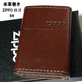 ZIPPO ライター 本革巻き ジッポ ロゴ ブラウン レザー 茶 シンプル 牛革 かっこいい メンズ バレンタイン ギフト プレゼント