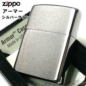 ZIPPO アーマー ジッポ ライター シルバーサテン シンプル 無地 重厚モデル かっこいい メンズ レディース 女性 Xmas プレゼント ギフト