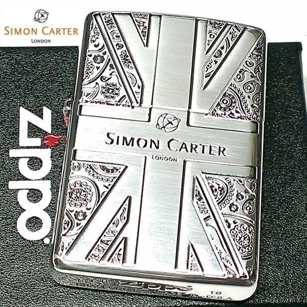 ZIPPO サイモンカーター ジッポ ライター ユニオンジャック&ペイズリー シルバー 銀いぶし 彫刻 かっこいい メンズ ブランド プレゼント
