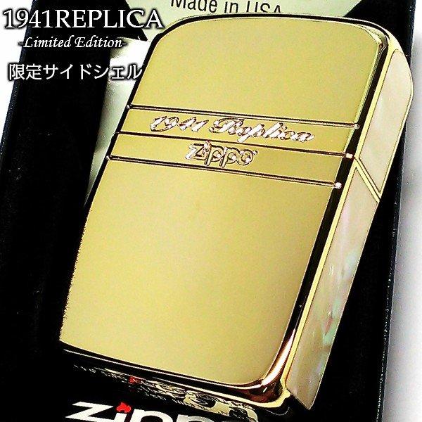 ZIPPO ライター 限定 1941 レプリカ サイドシェル ゴールド 金チャンパー ジッポ ミラーライン 天然貝 シリアルNo刻印 両面加工 かっこいい メンズ ギフト