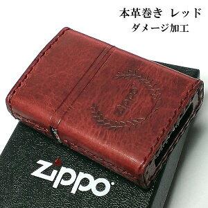 ZIPPO 革巻き ジッポ ライター ダメージ加工 レッド 赤 牛本皮 ユーズド仕上げ zippoロゴ ハンドメイド かっこいい おしゃれ ギフト