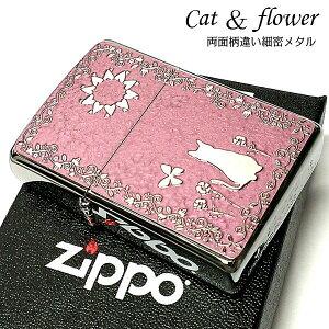 ZIPPO かわいい ライター キャット&フラワー ピンク ジッポ 猫 両面柄違い加工 ねこ柄 花柄 細密メタル ネコ レディース おしゃれ 女性 ギフト 動画あり