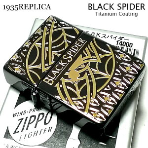 ZIPPO 1935 ジッポ ライター ブラックスパイダー 限定モデル 黒チタン加工 シリアルNo入り かっこいい BLACK SPIDER メンズ おしゃれ ギフト