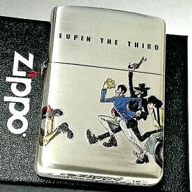 ZIPPO ルパン三世 ジッポ ライター 4サイドチェイス 4面連続加工 シルバーイブシ ジッポー アニメ オールキャスト かっこいい メンズ ギフト おしゃれ