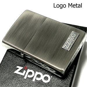 ZIPPO ライター ロゴメタル アンティークニッケル ジッポ 古美仕上げ スタンダード かっこいい シンプル メンズ プレゼント 動画あり おしゃれ ギフト