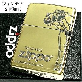 ZIPPO ライター ウィンディ 2面加工 ジッポーガール 彫刻 ブラス燻し クラシック オールドデザイン 可愛い レトロ アンティークゴールド メンズ レディース ギフト プレゼント