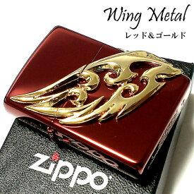ZIPPO ライター 限定 ウイングメタル ジッポ かっこいい イオンレッド&ゴールド 赤金 3面大型メタル シリアルNo入り メンズ ギフト プレゼント