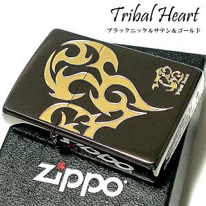 ZIPPO ライター トライバルハート ジッポ かっこいい ブラックニッケルサテン&ゴールド 可愛い メンズ レディース おしゃれ ギフト 動画あり プレゼント
