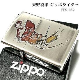 ZIPPO ライター ファイナルファンタジー8 天野喜孝 ジッポ ゲーム 銀イブシ エッチング彫刻 アンティークシルバー かっこいい おしゃれ FF8 メンズ ギフト