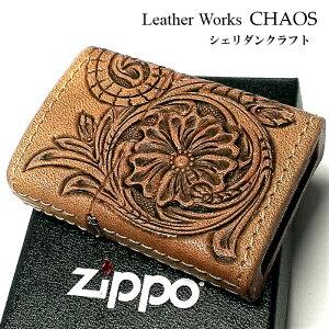 ZIPPO ライター 本革巻き ジッポ カオス シェリダンクラフト 手彫り Leather Works 牛革 ハンドメイド 彫刻 かっこいい おしゃれ 動画あり ブランド メンズ 高級 ギフト