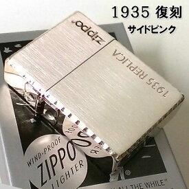 ZIPPO ジッポ ライター 1935 復刻レプリカ サイドピンク ロゴデザイン リューターカット 角型 シルバーサテン&ピンクメッキ かっこいい 高級 おしゃれ 女性 ギフト Xmas プレゼント