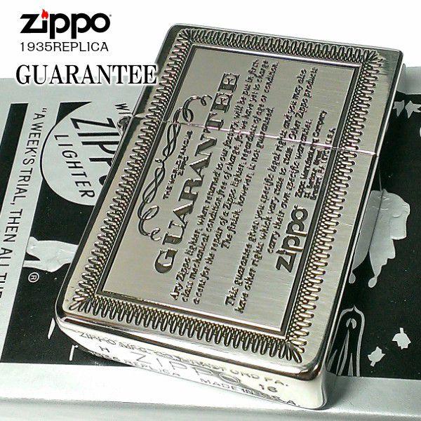 ジッポ ライター ZIPPO 1935復刻レプリカ GUARANTEE ギャランティ SV シルバー いぶし 角型 彫刻 Zippoライター かっこいい プレゼント ギフト