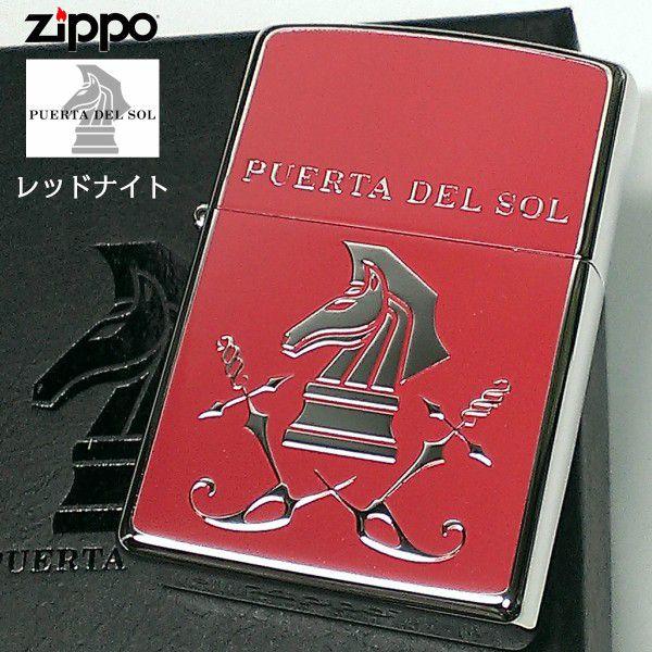 ZIPPO ジッポ PUERTA DEL SOL プエルタ デル ソル レッドナイト 赤&銀鏡面 ライター かっこいい 可愛い メンズ ブランド プレゼント ギフト