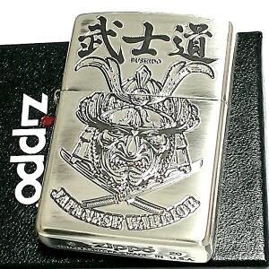 ZIPPO ライター 侍 和柄 ジッポ 両面デザイン アンティーク シルバー燻し 武士道 ジッポー かっこいい メンズ ギフト おしゃれ プレゼント