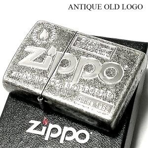 ZIPPO ライター アンティーク オールドロゴ ジッポ ニッケルバレル 古美シルバー かっこいい おしゃれ ジッポーロゴ メンズ レディース ギフト プレゼント