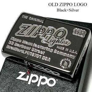 ZIPPO ライター オールドロゴデザイン ジッポ ブラックニッケル 銀差し かっこいい 黒 おしゃれ ジッポーロゴ メンズ 動画あり レディース ギフト プレゼント