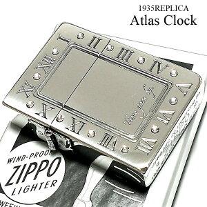 ZIPPO ライター ジッポ 1935 復刻レプリカ アトラースクロック シルバー 燻し 時計 ラインストーン 3バレル かっこいい おしゃれ 角型 メンズ レディース 動画あり ギフト プレゼント