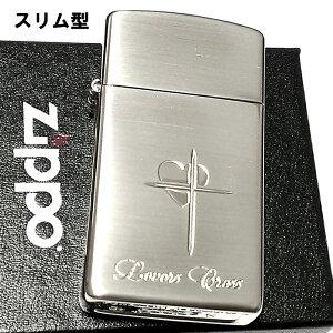 ZIPPO スリム ジッポ ライター ハート クロス ラバーズ 彫刻 真鍮 銀サテーナ シルバー 動画有り 可愛い 女性 メンズ レディース