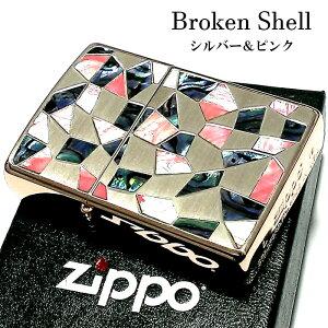ZIPPO ライター ジッポ シェル シルバー ピンクゴールドメッキ 鏡面 天然貝象嵌 シェルイン 両面加工 おしゃれ かっこいい メンズ レディース ギフト 女性 動画有り プレゼント