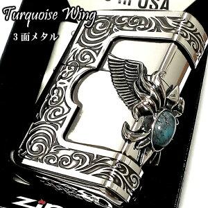 ZIPPO ライター ストーンウイング ターコイズ ジッポ かっこいい 大型3面メタル 羽 アンティーク銀燻し 両面 おしゃれ メンズ ギフト プレゼント