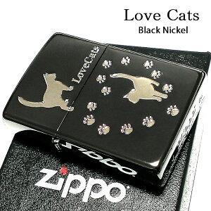 ZIPPO ライター キャット ハート 足跡 猫 ジッポ ブラックニッケル LoveCats 可愛い 女性 レディース 銀差し カップル ねこ かわいい おしゃれ ネコ メンズ ギフト プレゼント動画あり