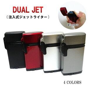 ガスライター デュアル ジェット 4カラー ブラック レッド シルバー グレーガス注入式 面白ライター 珍しい アウトドア ダックビル ライター かっこいい かわいい 動画あり