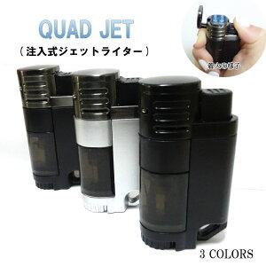 ガスライター クワッド ジェット ターボライター 3カラー ブラック ガンメタ シルバー 4本炎 ガス注入式 面白ライター 珍しい アウトドア ダックビル ライター かっこいい かわいい 動画有り