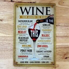 アメリカン ブリキ看板 WINE THIS ワイン プレート 壁飾り ビンテージ 雑貨 インテリア 可愛い かわいい サーファー カフェ 店舗
