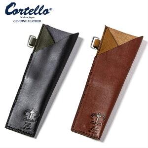コルテロ ペンケース レザー 本革 筆入れ 2ポケット メンズ ブランド Cortello イタリアンレザー×姫路レザー おしゃれ かっこいい ギフト シンプル 日本製