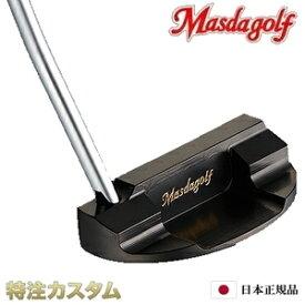 マスダゴルフ スタジオ3 パター STUDIO−3 マレット型パター ハンドメイド[メーカーカスタム][受注生産][特注][日本仕様]