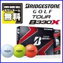 【オウンネーム】ブリヂストンゴルフ ゴルフボール TOUR B330X 1ダース(12球) BRIDGESTONE GOLF【RCP】
