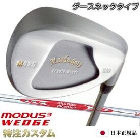 マスダゴルフ M425 ウェッジ Masdagolf / ノーメッキ仕上げ ・N.S.PRO MODUS WEDGE (モーダスウェッジ) シャフト[グースネック/ジャンボ尾崎使用モデル][メーカーカスタム][特注][日本仕様]