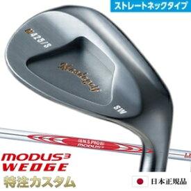 マスダゴルフ M425 ウェッジ ストレートネックモデル・N.S.PRO MODUS WEDGE (モーダスウェッジ) Masdagolf M425/S(ストレート)[ストレートネック/ジャンボ尾崎使用モデル][メーカーカスタム][特注][日本仕様]